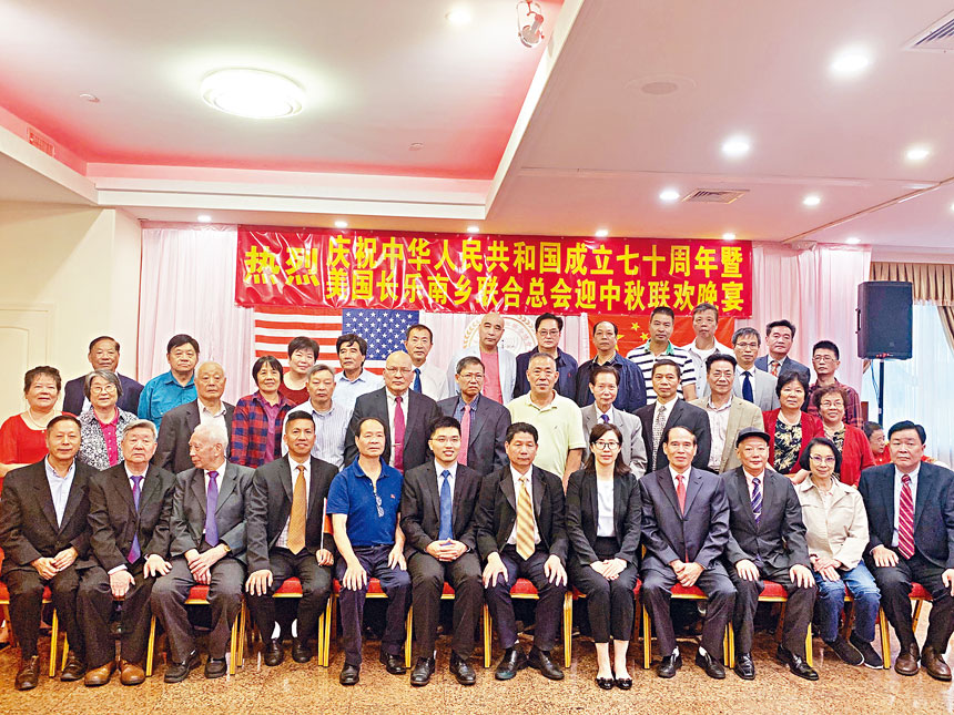 遊行結束後,總會亦在華埠舉行系列主題晚宴。
