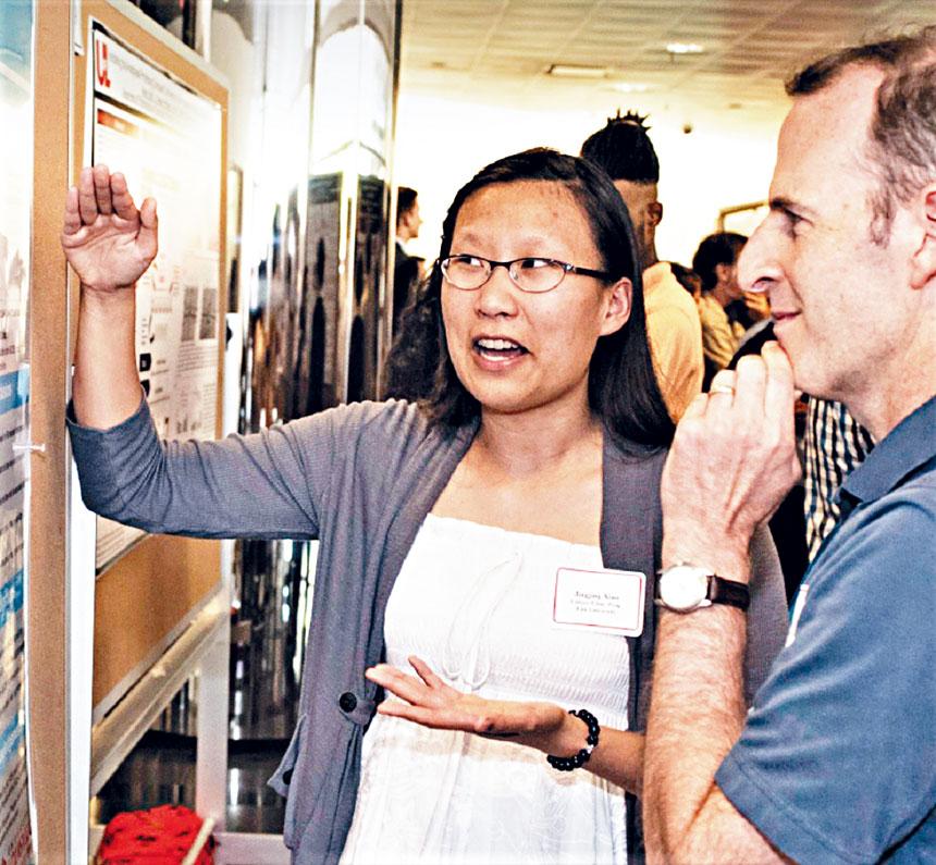 蕭晶晶在一個學術活動中介紹她的研究成果。檔案圖片