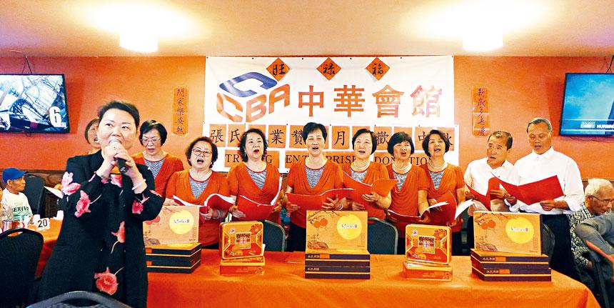 中華會館提前為老人家慶祝中秋佳節,主席黃于紋(前左1)與中華合唱團的成員以歌寄意,高歌一曲《月亮代表我的心》,祝福老人家中秋節快樂、身體健康。梁敏育攝