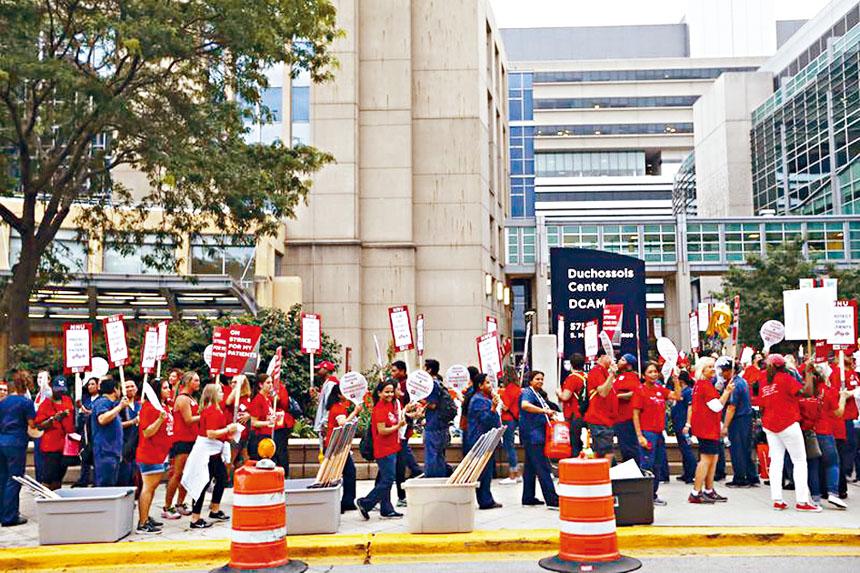 芝加哥大學醫學院醫院歷史上第一次護理人員進行罷工。芝加哥大學網站
