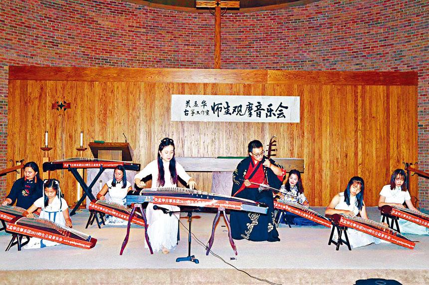 關孟華古箏工作室日前的師生觀摩演奏會取得圓滿成功。