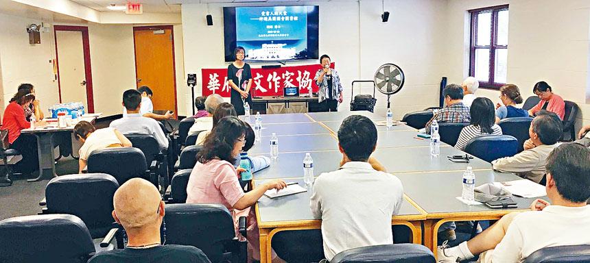 華府作協邀請劉嫄博士演講「神遊美國國會圖書館」。