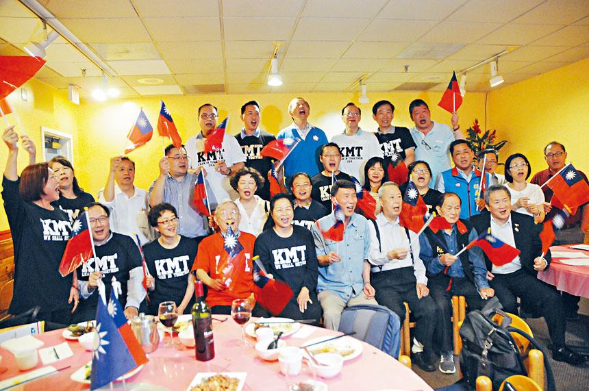 華府泛藍軍成立「大華府僑學界韓國瑜後援會」。