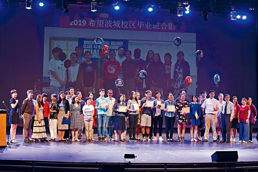 畢業班學生與學校部分老師合影。
