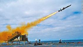 二〇一四年「海軍打擊導彈」試射。