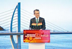 陳茂波出席金融服務界賀國慶70周年活動