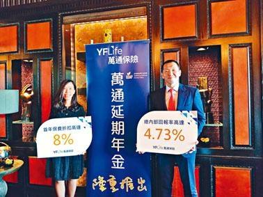 蕭莉玲(左)指,可扣稅延期年金計畫反應理想,平均投保額六萬元。