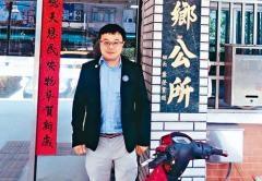 李孟居涉嫌從事危害國家安全的活動在大陸被查。