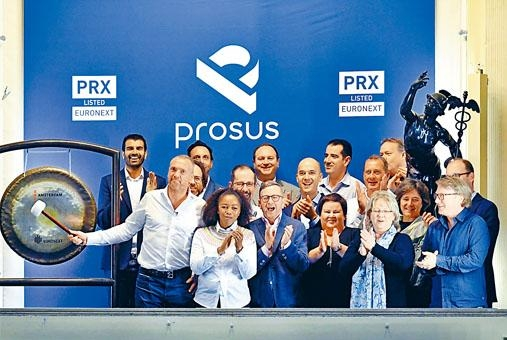 Prosus昨日在荷蘭首天上市掛牌。