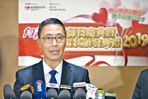 教育局局長楊潤雄強調,會繼續聆聽社會上不同人士的聲音。