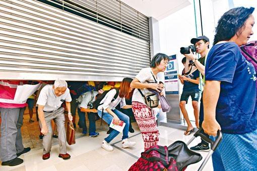 網民再發起交通壓力測試「和你塞」,受影響的港鐵站或隨時封站。