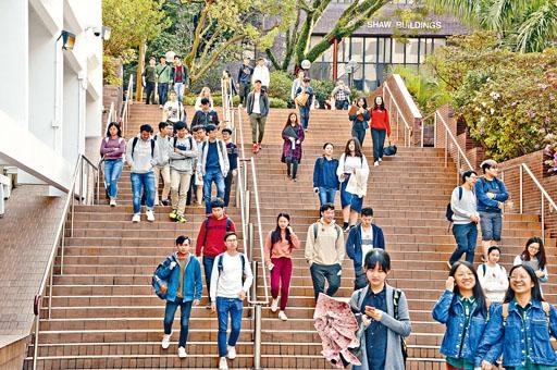 泰晤士高等教育》公布今年世界大學排名,香港大學上升一位,至全球三十五位,是本港一哥。
