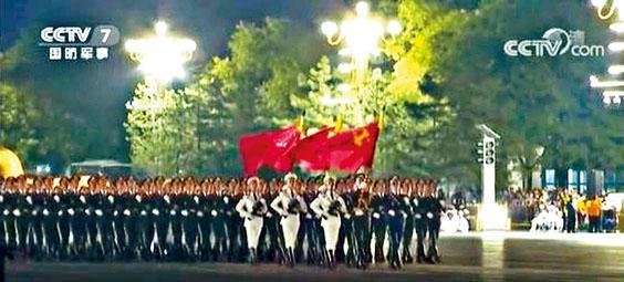國慶七十周年活動早前進行第一次全流程綵排。央視畫面