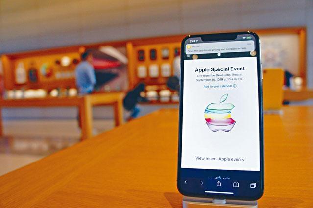 蘋果公司總部Apple Park訪客中心展示的iPhone。