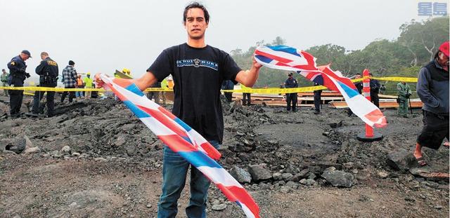 夏威夷州旗被剪開。美聯社