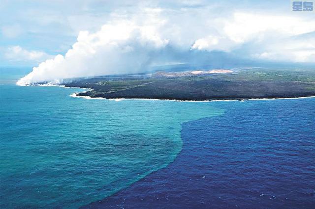 夏威夷島Puna對開海面一片綠色。美國海岸巡邏隊
