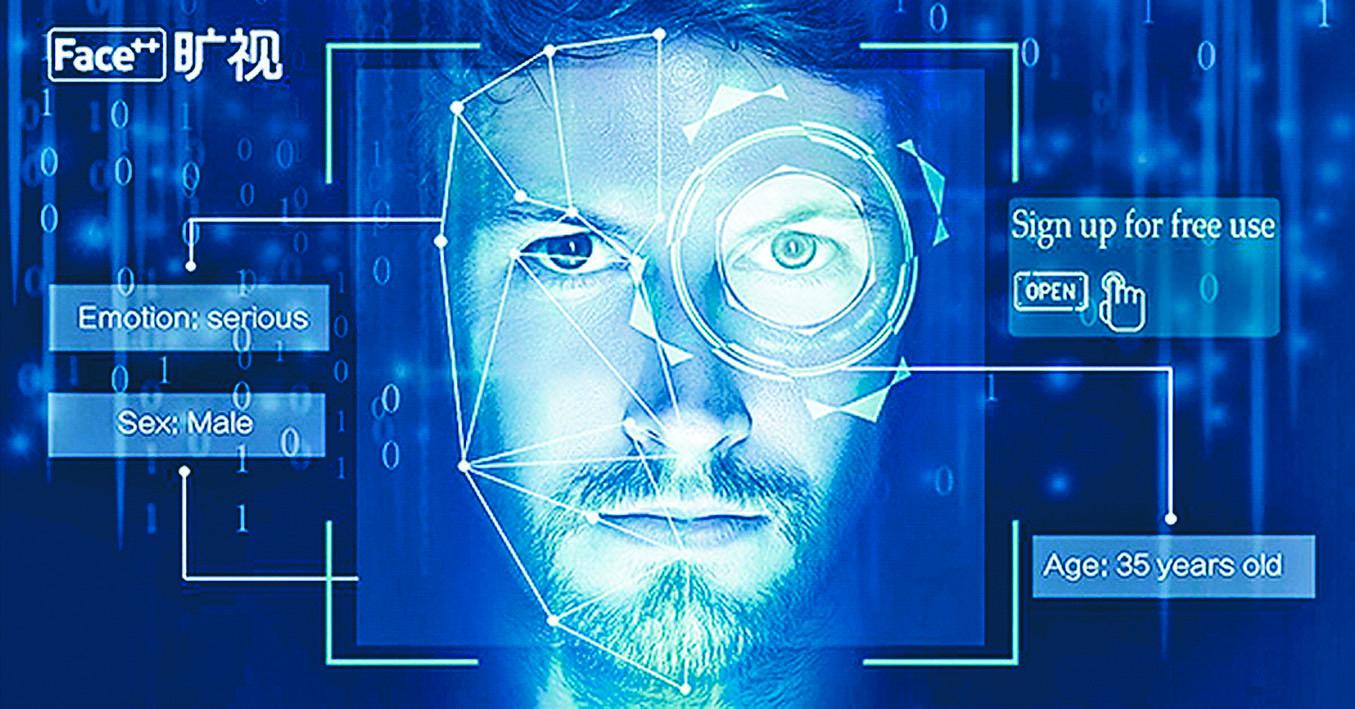 曠視科技主攻人臉識別技術。