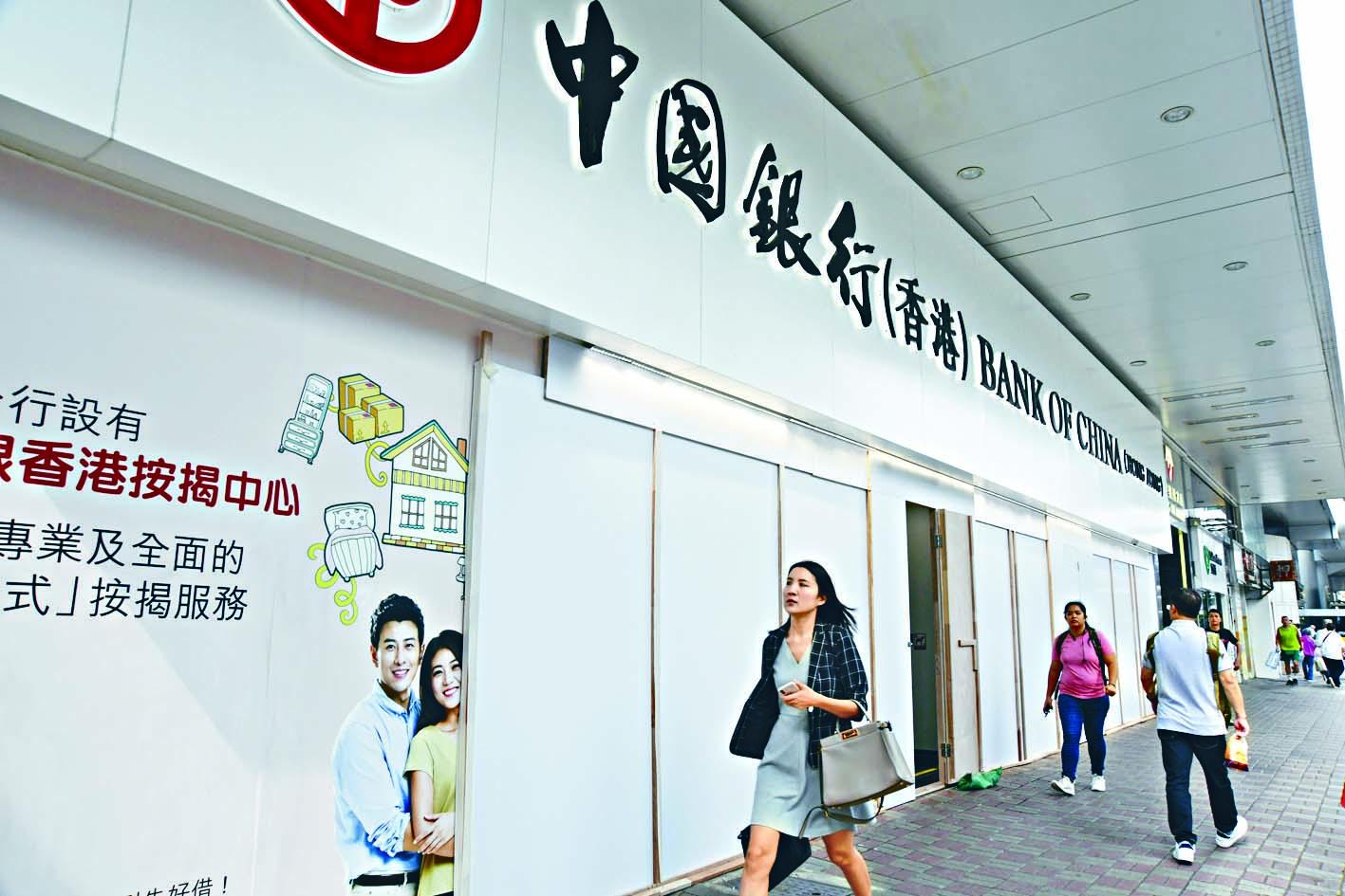 銀行公會於8月新設虛擬銀行工作小組,由8家獲金管局發牌的虛擬銀行組成,並由中銀香港牽頭成立的虛擬銀行Livi代表擔任主席。