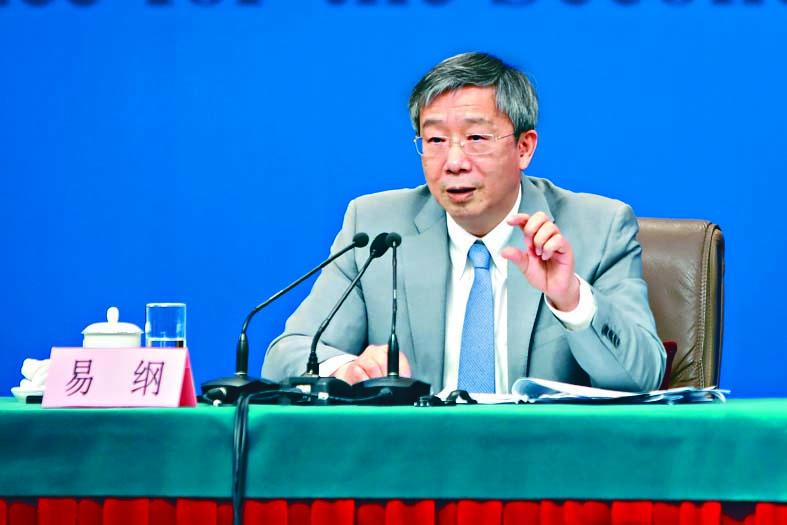 易綱稱,中國經濟運行總體平穩。
