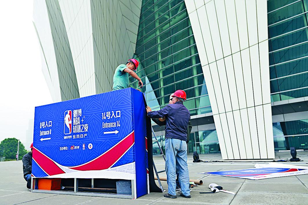 工作人員拆除活動招牌。