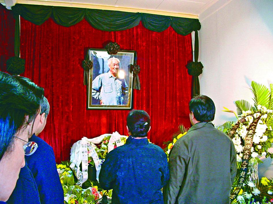趙家長期設有趙紫陽的靈堂。