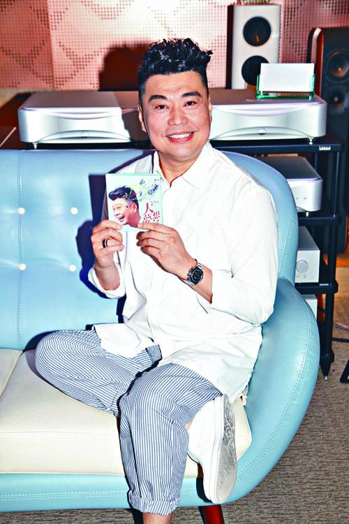 阮兆祥前晚為新專輯《大夢想家》舉行人生首個試聽會。
