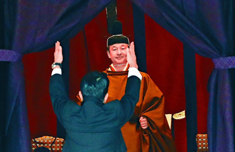 日本首相安倍晉三在天皇德仁面前,舉手高呼「萬歲」。