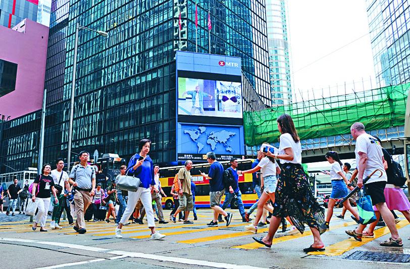 全球競爭力排名,香港今年上升四級,至第三位。