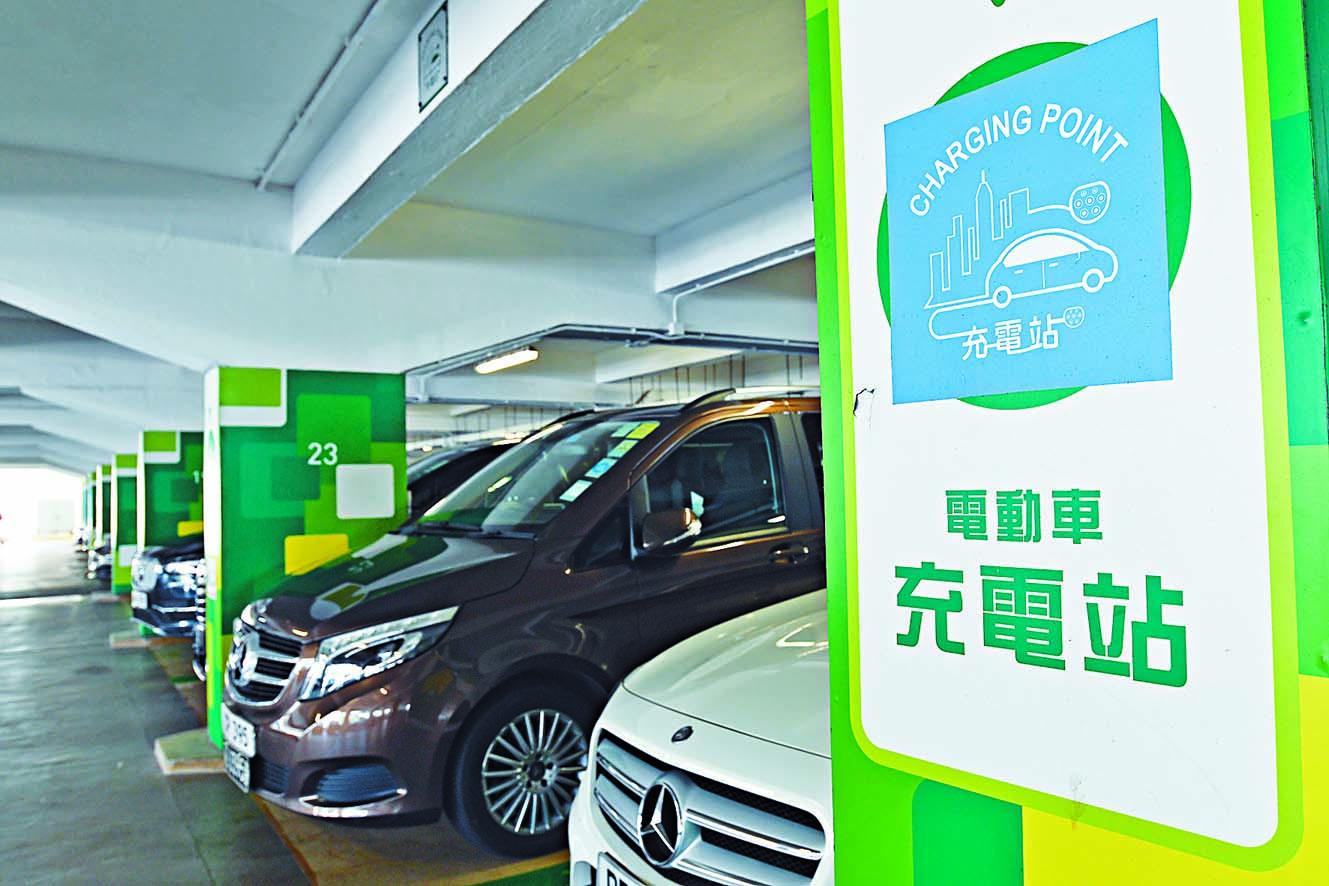 申訴專員批評電動車充電設施不足,政府低估需求,致使電動車普及度不高。