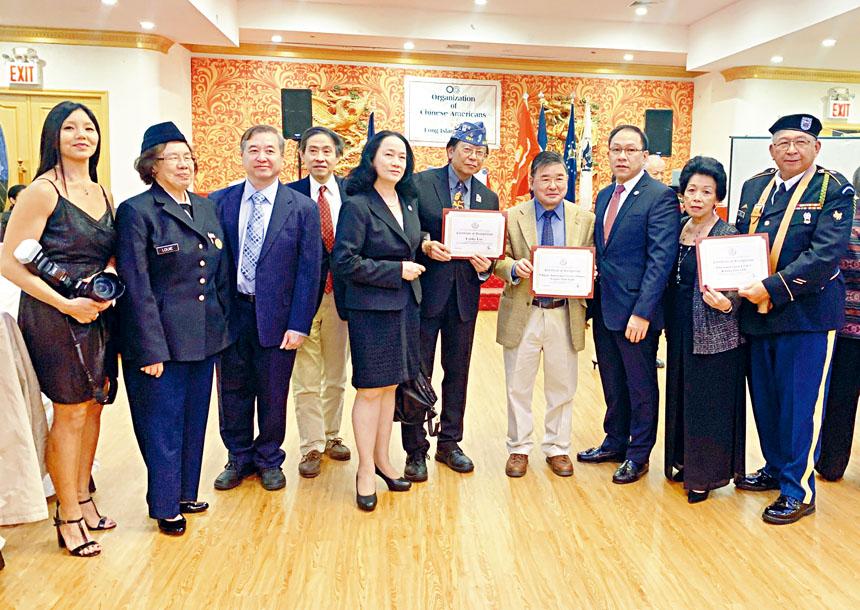 美華協會長島分會38屆年會,頒獎給紐約華裔美國退伍軍人會、 紐約同源會及資深華裔攝影師李揚國。
