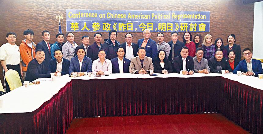20多個華人僑團南布碌崙繼續論華人參政。