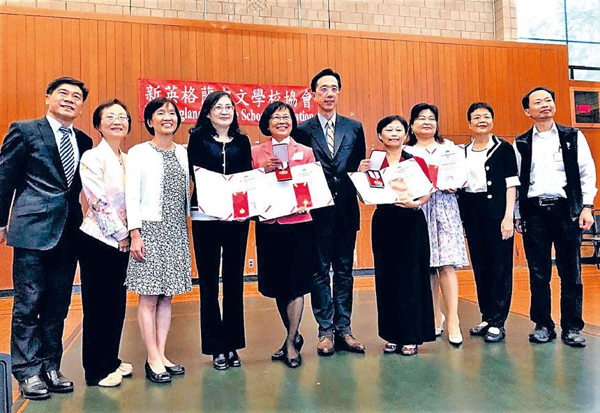 資深教師在會議中獲得嘉獎。