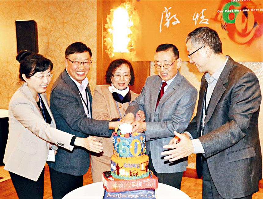 梁楠(左一)同歷任牛中董事長一同切蛋糕。李强攝