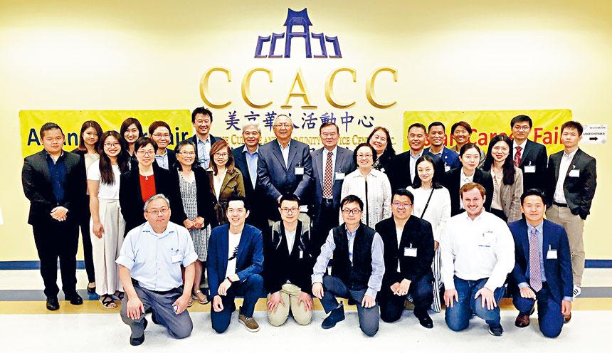 第六屆亞裔就業博覽會的主辦單位、講者、導師以及公司組織。