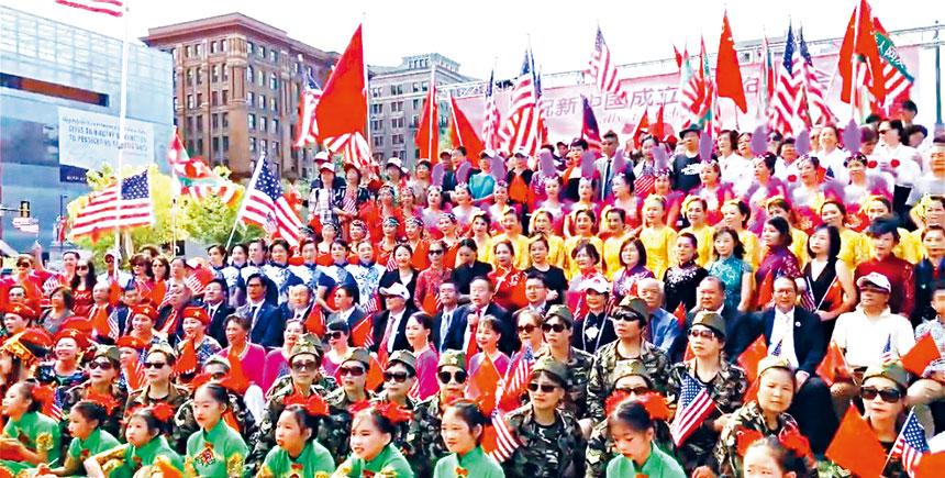 黃河藝術團參加費城華人「慶祝中國國慶70周年大會」演出。
