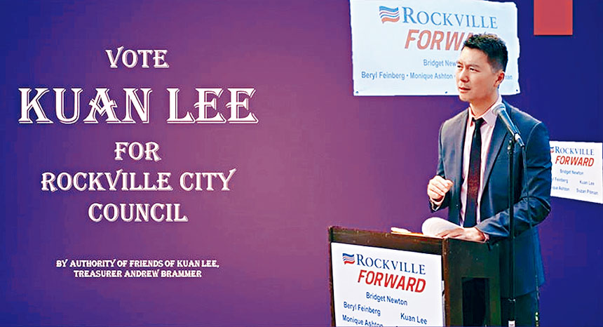 洛克維爾市議會首位華裔候選人李寬仁。