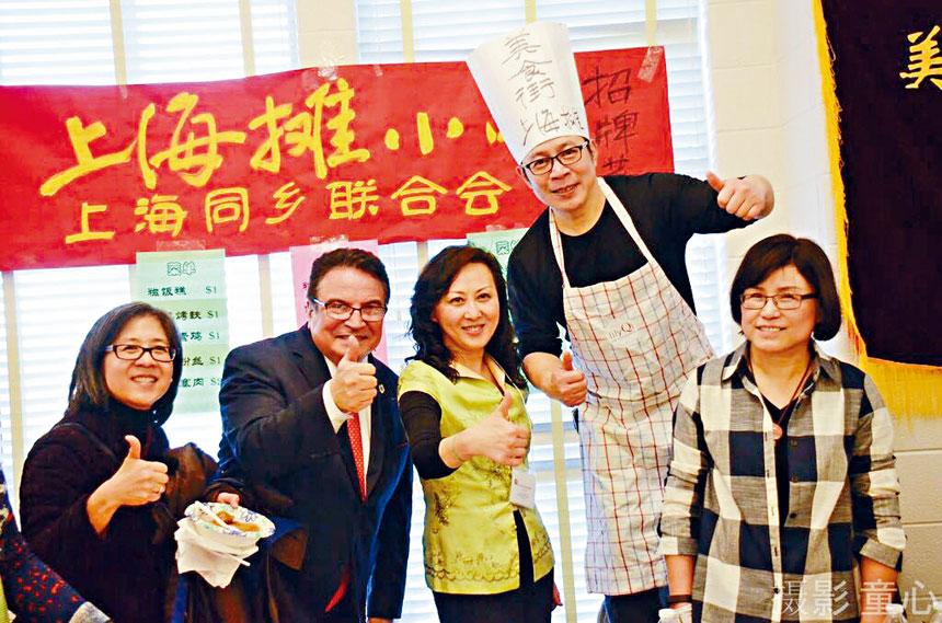 上海同鄉會參加大華府同鄉會廟會。
