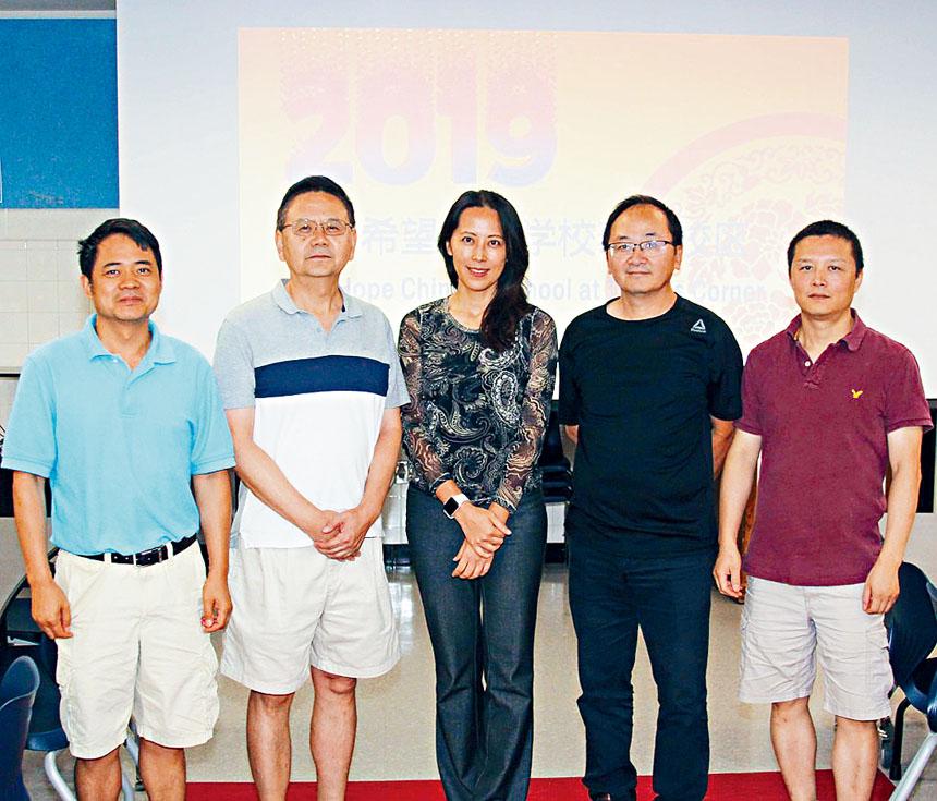 現任理事(從左至右)許毅遠、陳學勤、朱一楓(代理校長)、梁正言和王笑海。