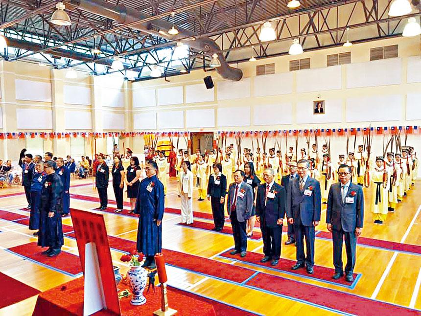 大華府第十五屆祭孔大典在僑教中心隆重舉行。