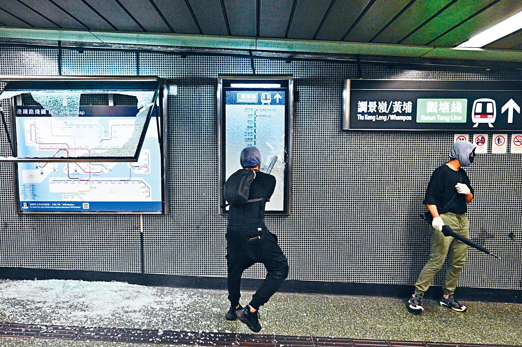 ■示威者在港鐵鑽石山站破壞告示牌玻璃。法新社