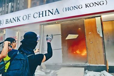 黑衣人強行闖入銀行後,大肆破壞及縱火。