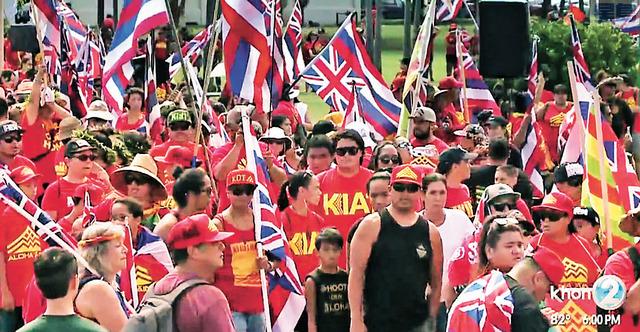 原住民發起集會,表達愛土地感受,呼籲政府珍惜使用夏威夷土地。KHON2電視台