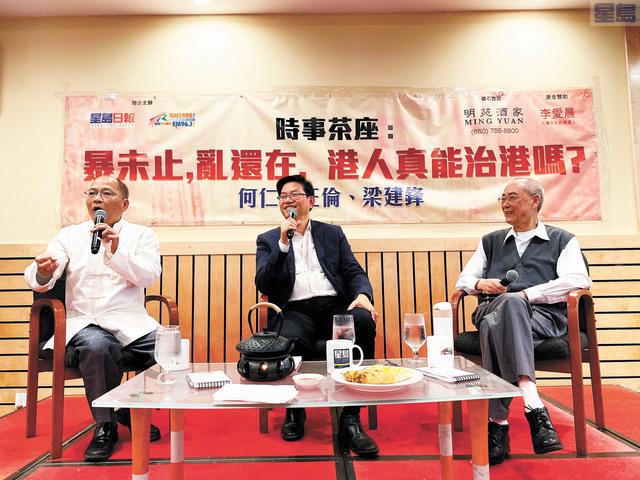 三名嘴論政,左起:何仁、梁建鋒、汪倫。本報記者攝