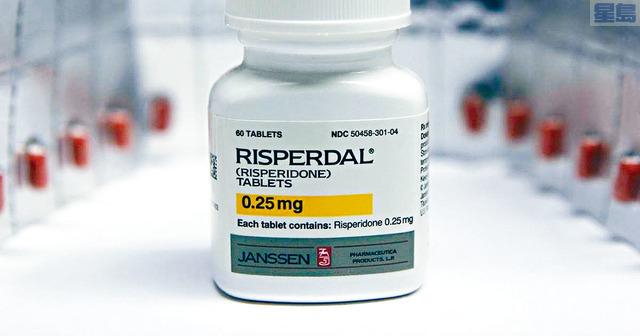 ■圖為強生公司製造的治療情緒藥物 Risperdal。JB Reed圖片