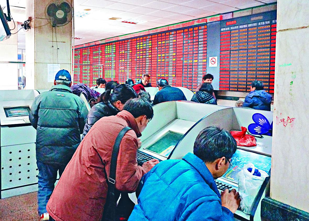 中國證監會全面推開H股「全流通」改革。