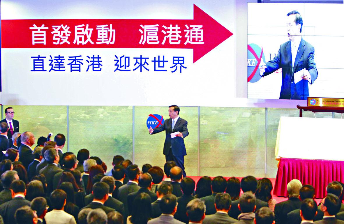 互聯互通在下周日滿5年周年。李小加表示,滬深港通開放後不斷獲得青睞,開創全新資本市場雙向開放模式。