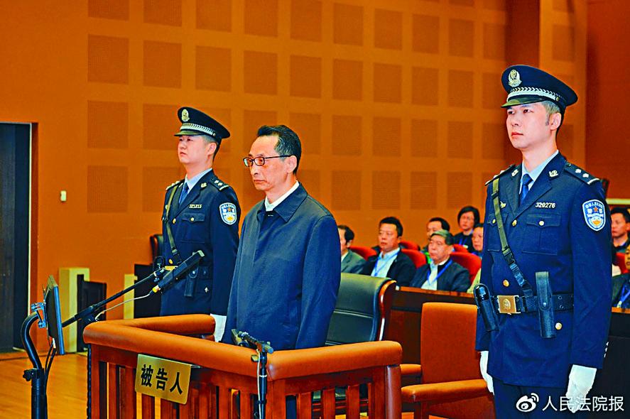前北京副市長陳剛昨日受審。