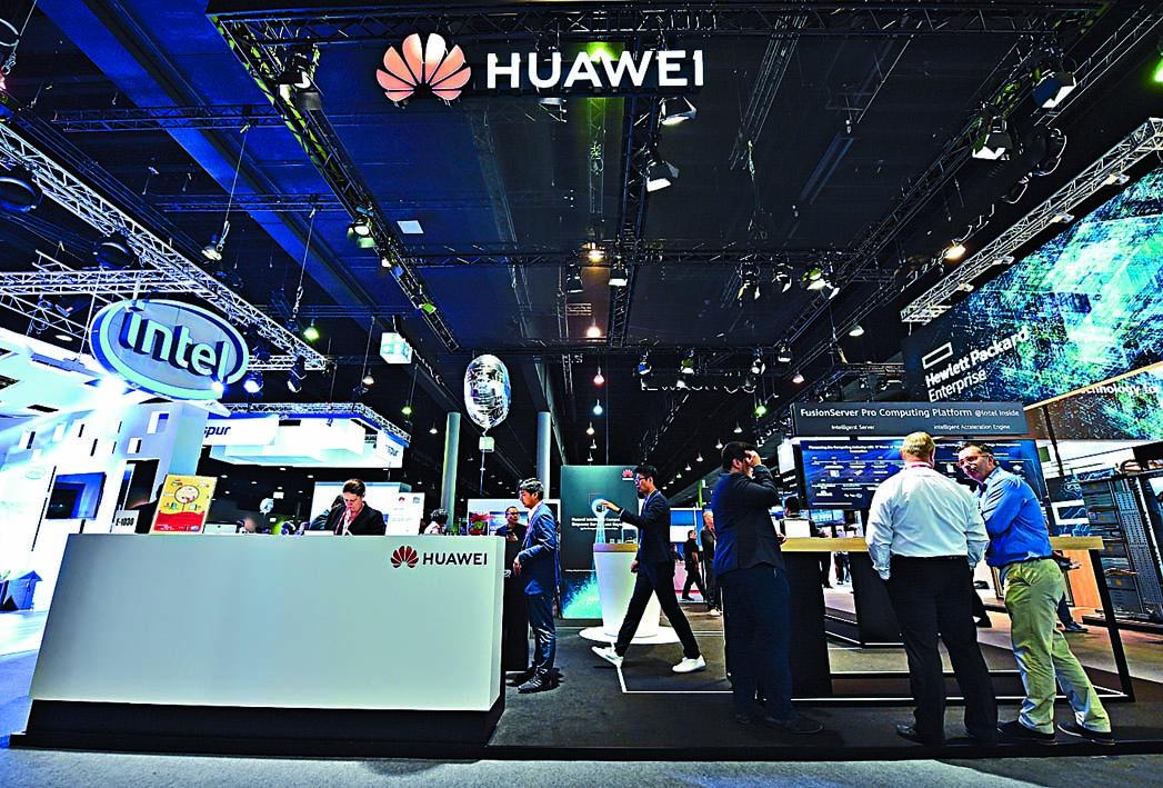 「華為」不久前參加德國法蘭克福舉行的國際科技展。