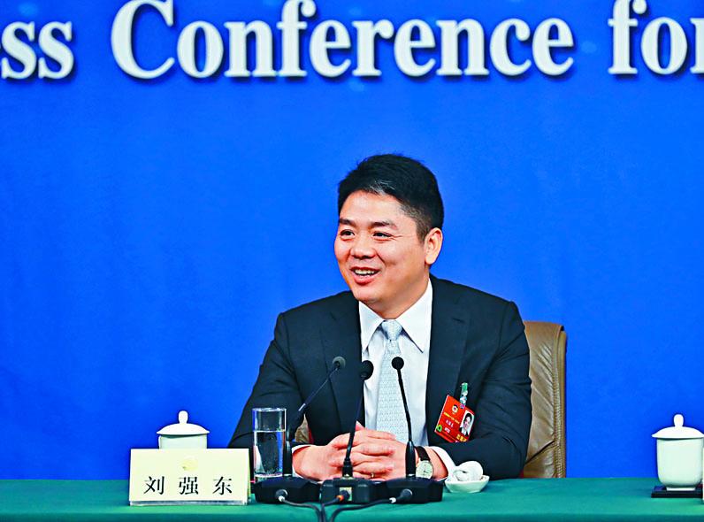 劉強東因個人原因,請辭政協委員。