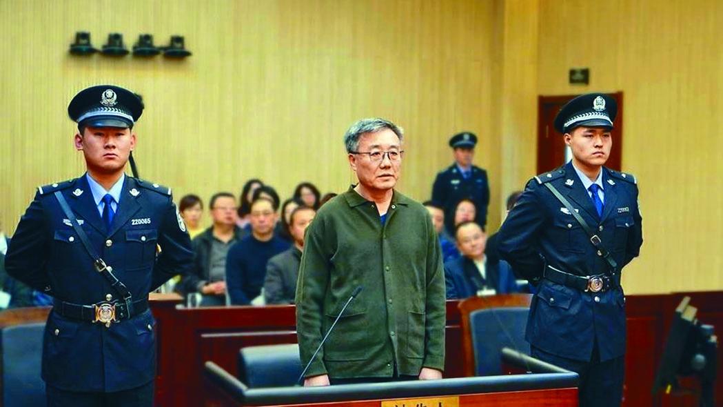 北京市原常務副市長李士祥,受賄近九千萬元人民幣受審。